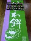 Sakukashi