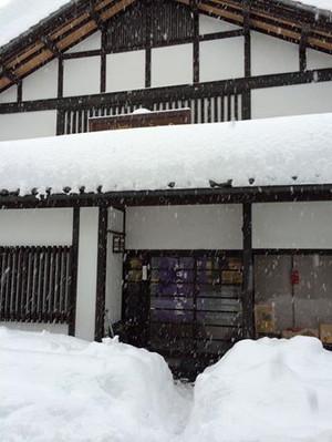 Kamiya_snow_2