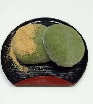 Yomogimochi